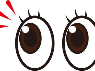 目の保護も忘れずに!