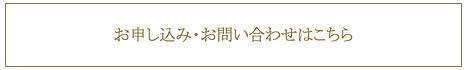 taeAromaアロママッサージ専門店予約