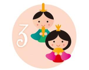 3月12日木曜日「香りと瞑想、お腹マッサージ」&カウンセリング