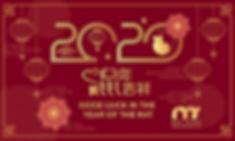2020鼠年賀卡.png