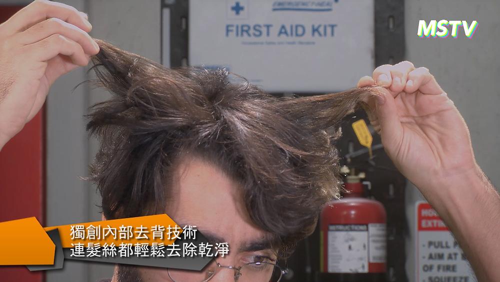 單然標準的去背髮絲也是難不倒