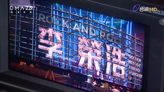 Taiwan GMA 28