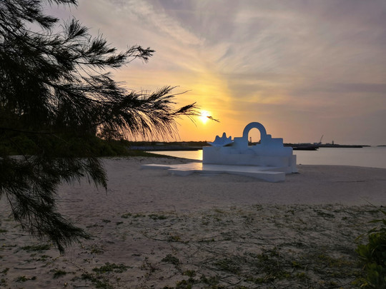 Chabana Beach