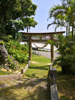 Ajinezusakae Shrine