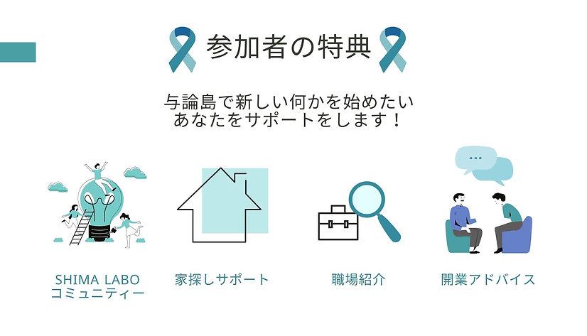 緑 融資グループ ビジネス プレゼンテーション (15).jpg