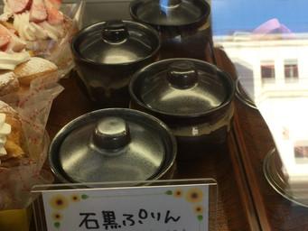 ぷりんが定番化されました!