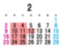 2020.2.jpg