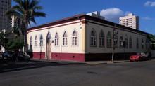 Museu Prudente de Moraes lança segunda exposição virtual