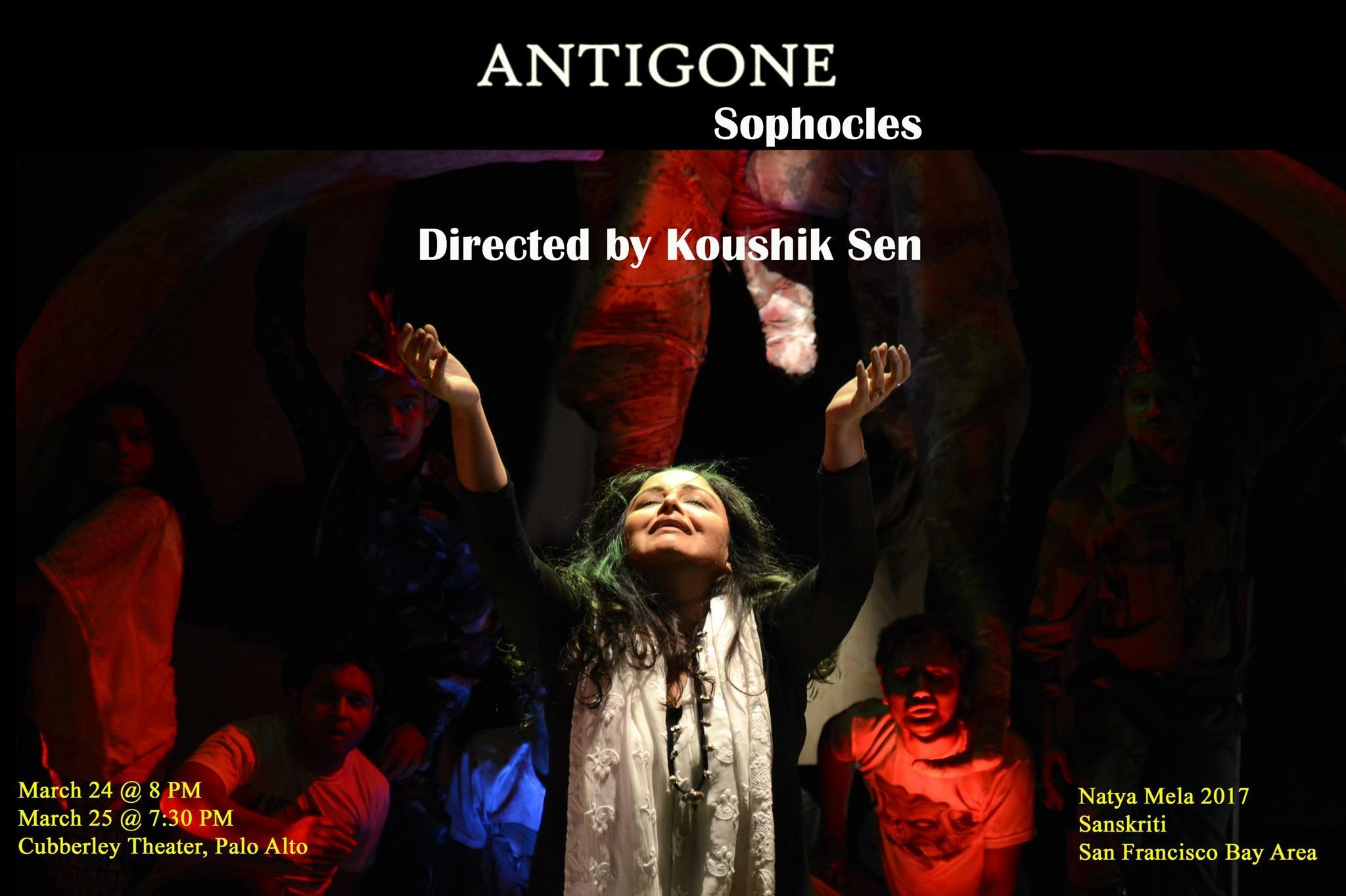 Antegone