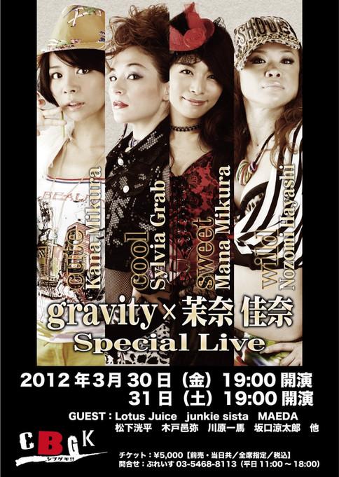 gravity×茉奈佳奈 Special Live