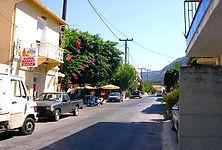Salakos, rue principale