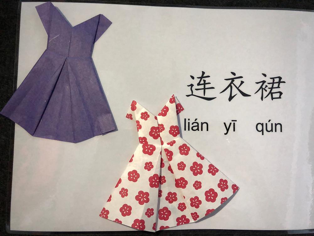 Handicraft by IYU