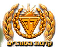 kranot_logo.png