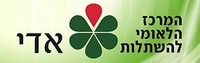 edi-logo-2wehbrn83zp9mzwzduavi8.jpg