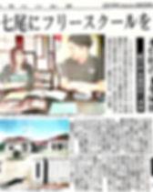 S__31334410.jpg