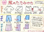 ともしび通信  2/22 発行号
