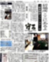 S__4964360.jpg