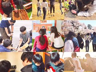 【 LYHTYschool -IRORI- 新年度のご挨拶 】