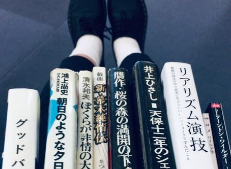 戯曲読会、というのをやっています。