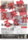 おおぶ映画祭プレ2_012201_ページ_1.jpg