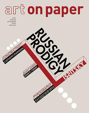 El Lissitzsky_12.7.19_Front Cover.jpg
