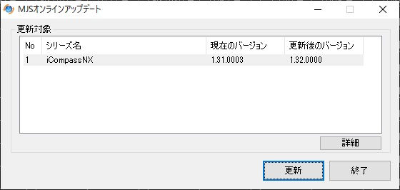 ic_verup2.jpg