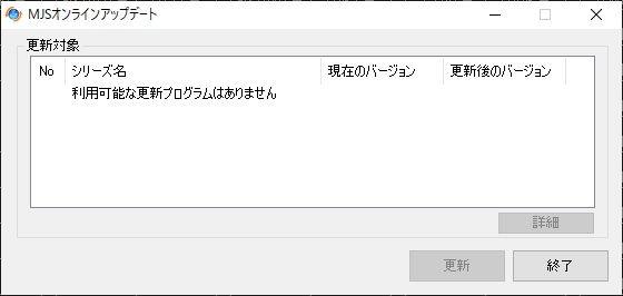 ic_verup5.jpg