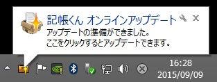 nxkichokun_verup3.jpg