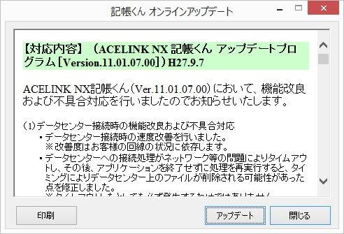 nxkichokun_verup4.jpg