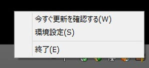 nxkichokun_verup2.jpg