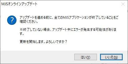ic_verup3.jpg
