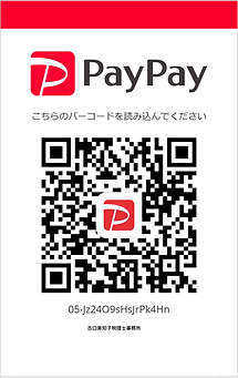 PayPay_QRcode.png