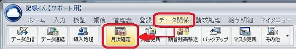 kicyokun9_send1.JPG