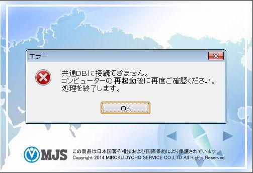ic_de_error (1).jpg