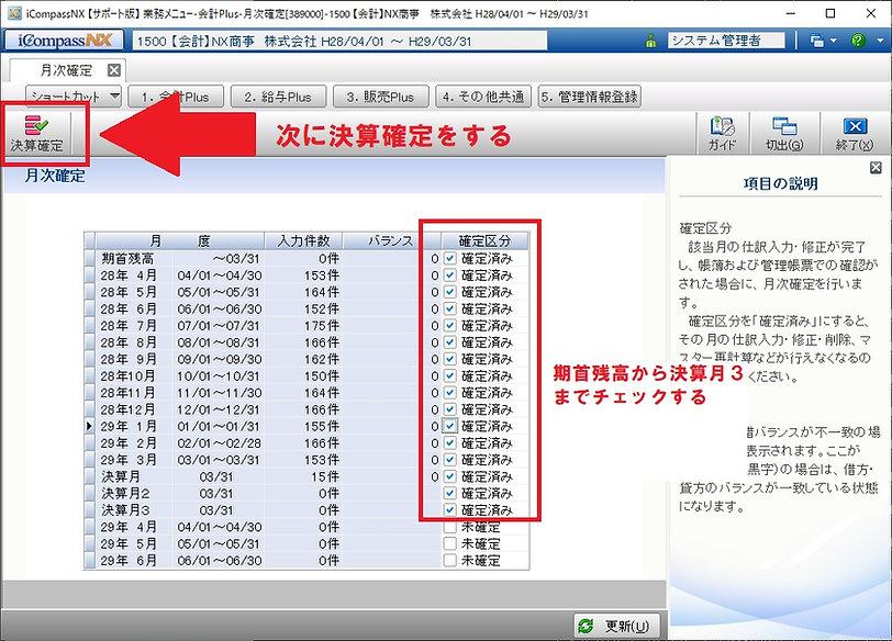 iCkakutei (4).jpg