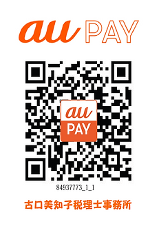 au Pay_QRcode.png