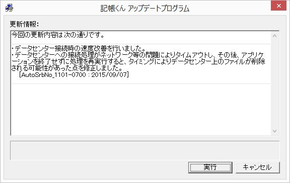 nxkichokun_verup6.jpg