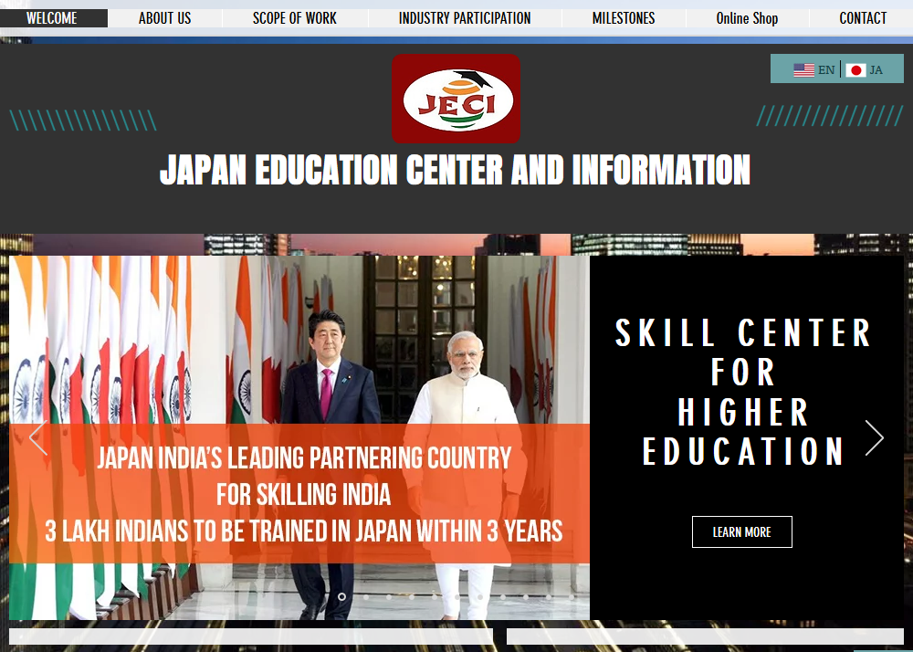 JAPAN EDUCATION CENTER AND INFORMATION IN INDIA | SKILL