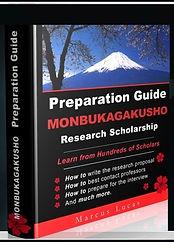 Monbukagakusho 2.jpg