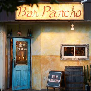 酒も料理も自由な発想を大切に【Bar Pancho/辻堂】