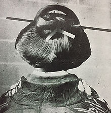 椎茸髱 片外し