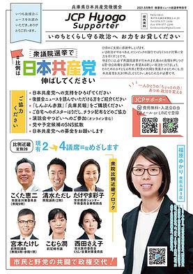 B4たて_おもて(福原).jpg