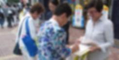60_入党購読.jpg