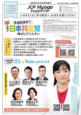 B4たて_おもて(こむら).jpg