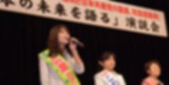 40_議員.jpg