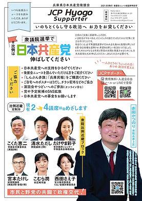 B4たて_おもて(赤田).jpg