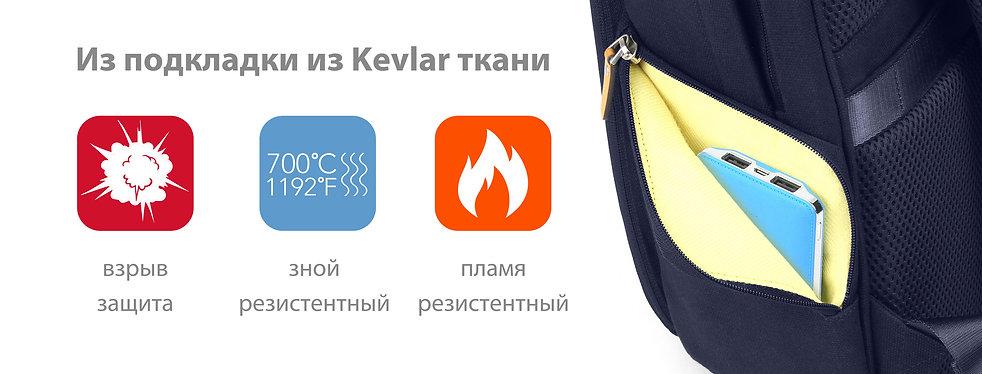 03(ru)v2.jpg