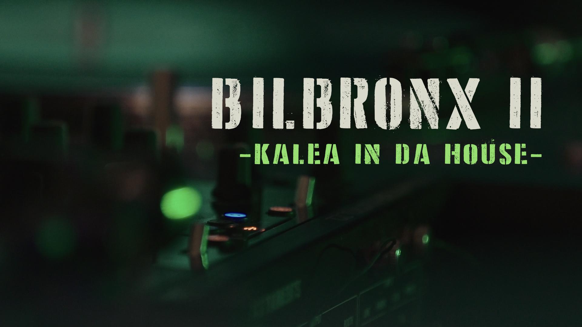 BILBRONX 2017