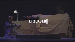 ETXEKOAK