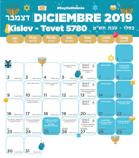 original_calendario_inshebreo_180119-10.